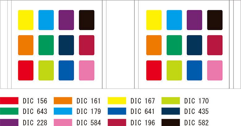 12色プリントデータ
