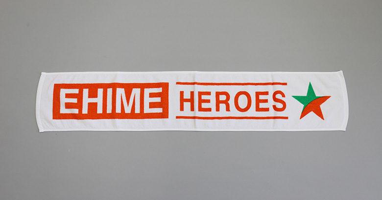 愛媛プロレス様の第二弾EHIME・HEROSEのマフラータオル完成写真