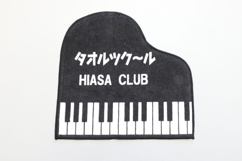 ピアノ ピック