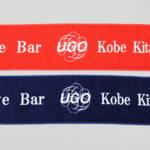 Live Bar UGO アイキャッチ
