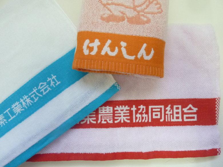 朱子織りジャガード